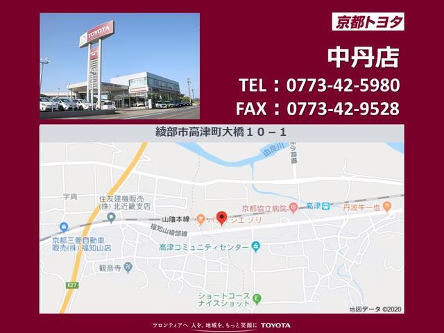 【中丹店】綾部市高津町大橋10-1