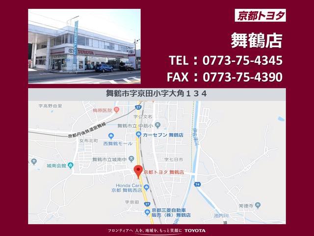 【舞鶴店】舞鶴市字京田小字大角134