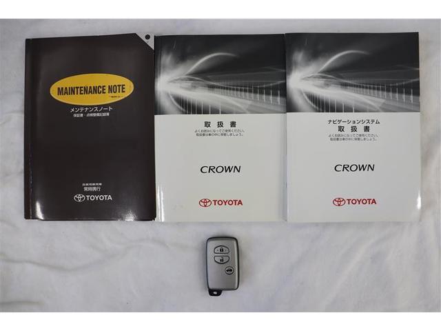 ロイヤルサルーン フルセグ HDDナビ DVD再生 バックカメラ ETC HIDヘッドライト(18枚目)