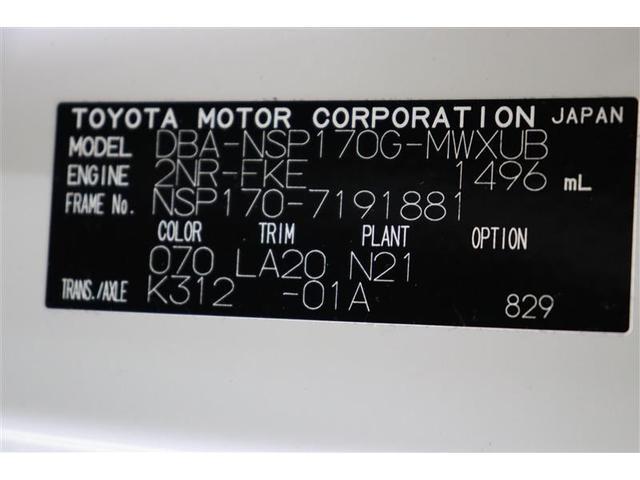 G クエロ フルセグ メモリーナビ DVD再生 バックカメラ 衝突被害軽減システム ETC ドラレコ 両側電動スライド LEDヘッドランプ ウオークスルー 乗車定員7人 3列シート 記録簿 アイドリングストップ(20枚目)