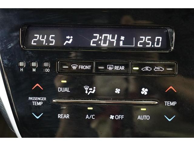 アエラス プレミアム フルセグ メモリーナビ DVD再生 後席モニター バックカメラ 衝突被害軽減システム ETC 両側電動スライド LEDヘッドランプ ウオークスルー 乗車定員7人 3列シート 記録簿(10枚目)