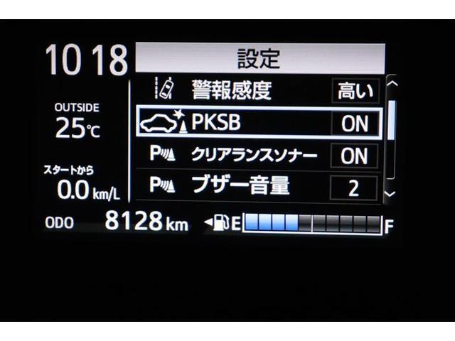 Sスタイルブラック フルTV CD再生機能 LEDランプ Bカメ Sキー ナビTV 横滑り防止装置 メモリナビ ETC DVD再生 キーレス パワステ 盗難防止装置 記録簿 ABS オートエアコン パワーウインドウ(12枚目)