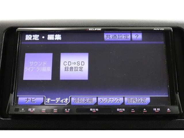 1.8X SDナビ フルセグTV DVDビデオ再生 ETC(9枚目)