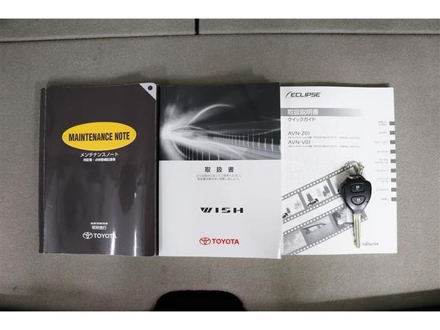 1.8X SDナビ フルセグTV DVDビデオ再生 ETC(18枚目)