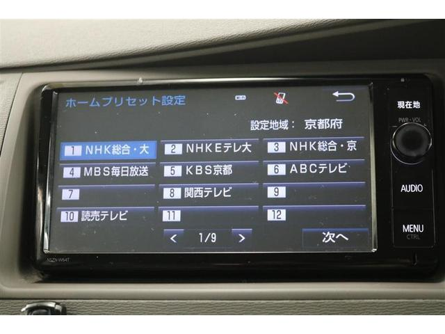 G クリアランスソナー TRC ETC SDナビ 3列シート(9枚目)