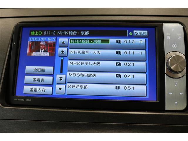 フルセグTVが見られるチューナー付きです。