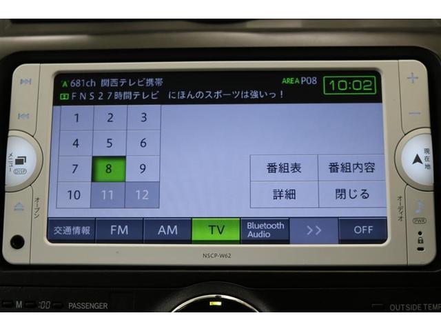 A18Gパッケージスタイリッシュエディション SDナビ(11枚目)
