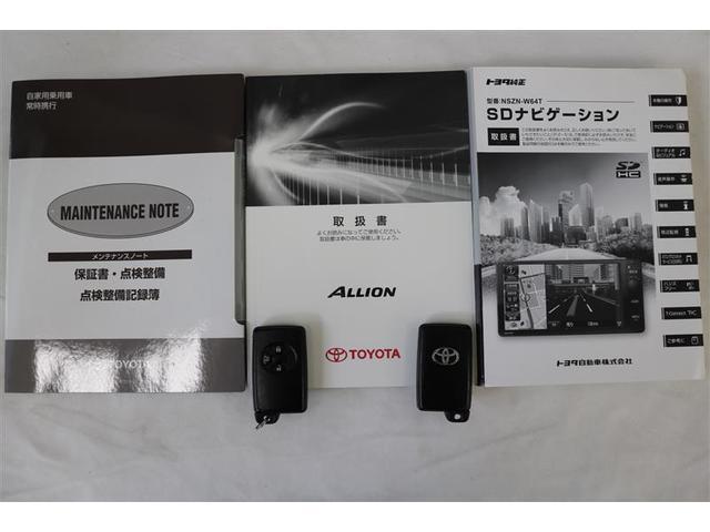 A15 Gパッケージ 7インチSDナビ フルセグTV ETC(18枚目)