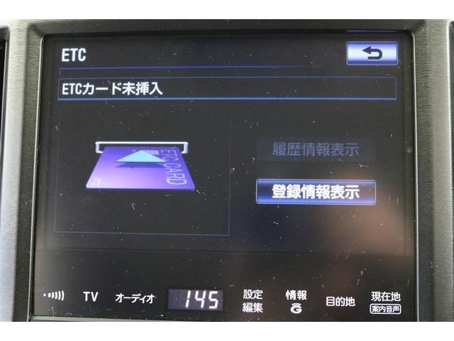アスリートS HDDナビ フルセグ ナビ連動ETC Bカメラ(13枚目)