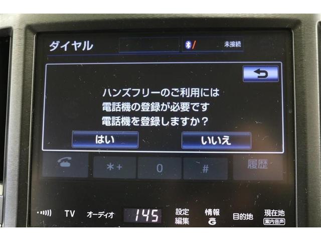 アスリートS HDDナビ フルセグ ナビ連動ETC Bカメラ(14枚目)