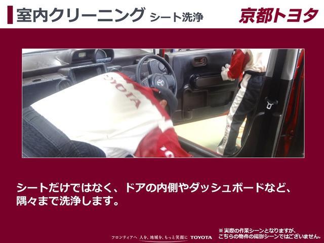 「トヨタ」「ヴィッツ」「コンパクトカー」「京都府」の中古車31