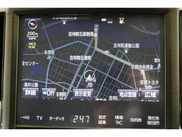 アスリートS ドラレコ 本革 シートヒーター LED ETC(11枚目)