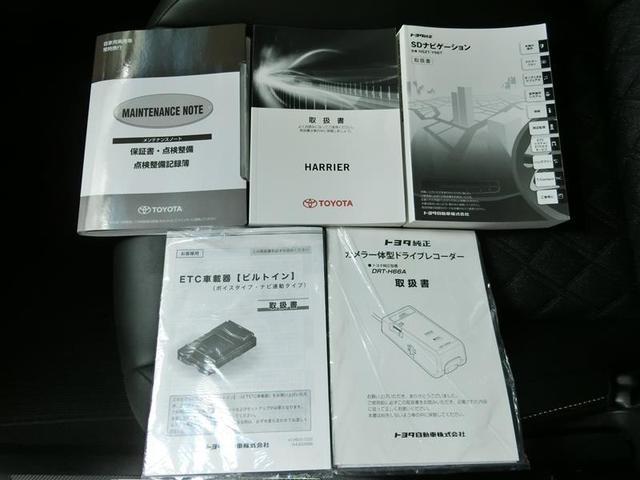 プレミアム 4WD フルセグ メモリーナビ DVD再生 バックカメラ 衝突被害軽減システム ETC ドラレコ LEDヘッドランプ ワンオーナー アイドリングストップ(20枚目)