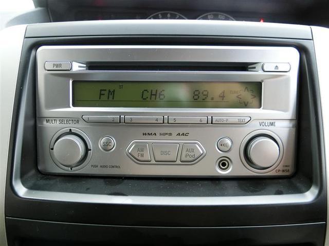 X キーレス ETC ワンオーナー CD HIDヘッドランプ(9枚目)