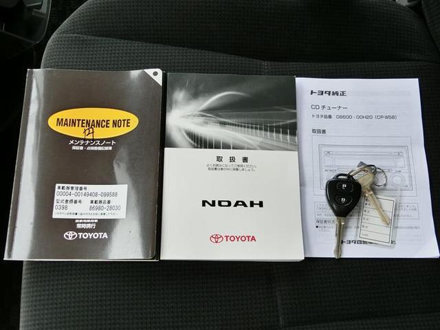 X キーレス ETC ワンオーナー CD HIDヘッドランプ(20枚目)