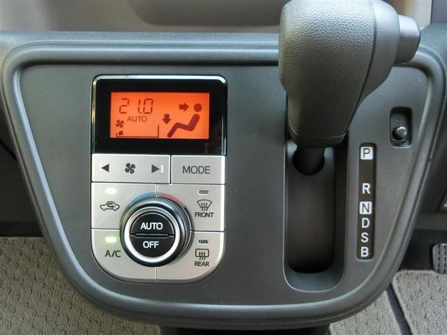 「トヨタ」「パッソ」「コンパクトカー」「京都府」の中古車10