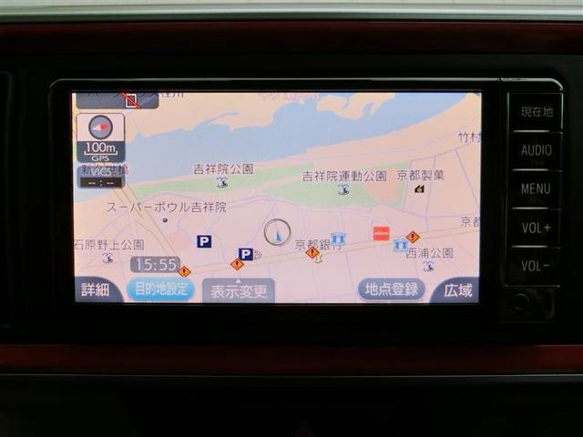 「トヨタ」「パッソ」「コンパクトカー」「京都府」の中古車13