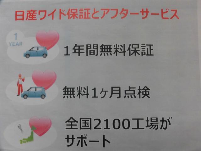 日産 モコ X FOUR