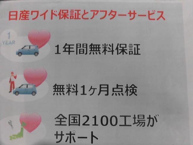 エクストリーマーX(20枚目)
