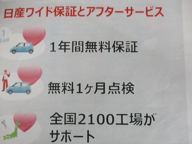 20X(20枚目)
