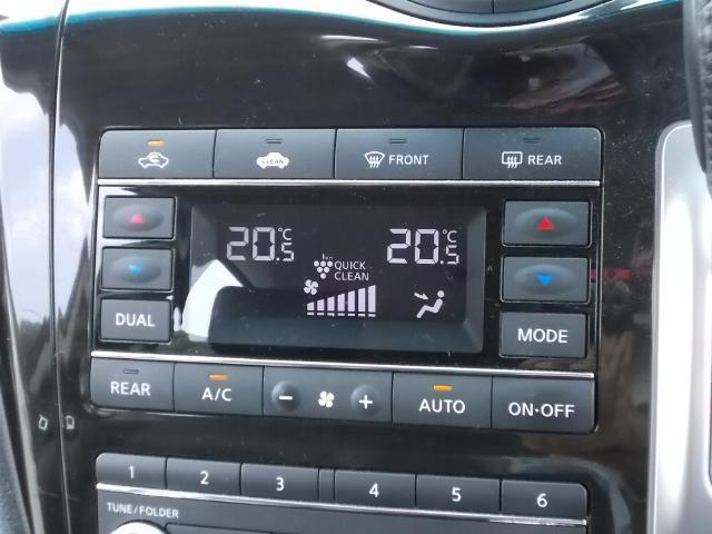 250ハイウェイスターS アラウンドビューモニター ETC(6枚目)
