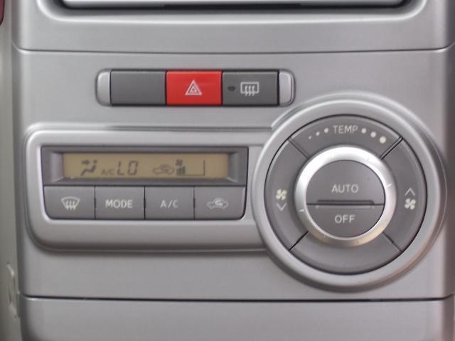 「ダイハツ」「ムーヴコンテ」「コンパクトカー」「京都府」の中古車5
