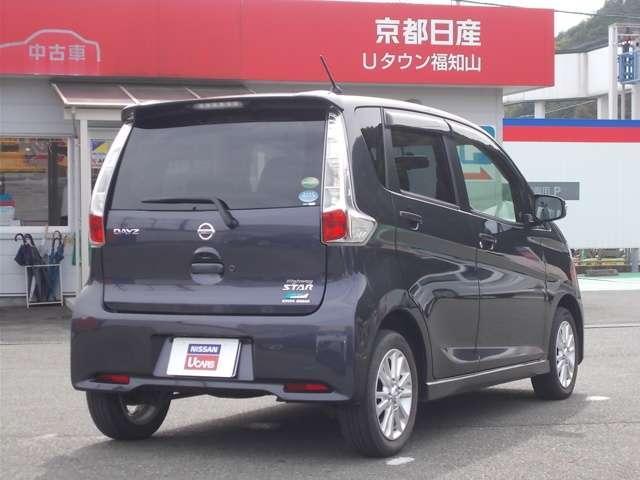 「日産」「デイズ」「コンパクトカー」「京都府」の中古車2