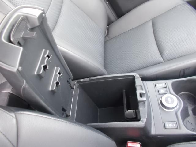 「日産」「エクストレイル」「SUV・クロカン」「京都府」の中古車28