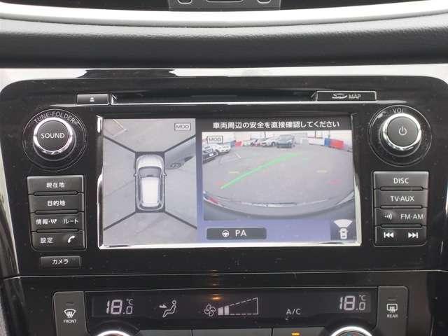 「日産」「エクストレイル」「SUV・クロカン」「京都府」の中古車5