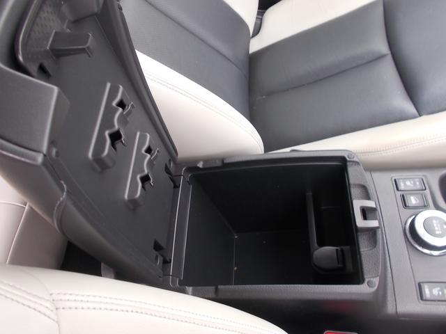 「日産」「エクストレイル」「SUV・クロカン」「京都府」の中古車30