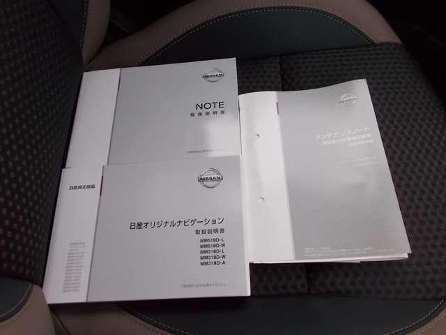 「日産」「ノート」「コンパクトカー」「京都府」の中古車20