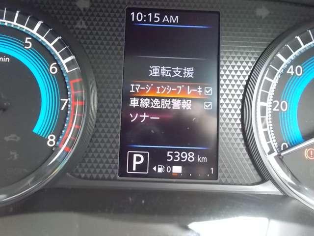 660 S 9インチナビ バックモニター(11枚目)