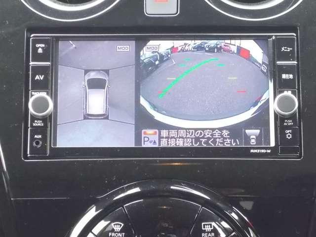 1.2 X ナビ アラウンドビュー スマートルームM(5枚目)
