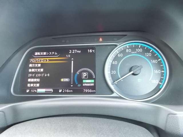 「日産」「リーフ」「コンパクトカー」「京都府」の中古車11