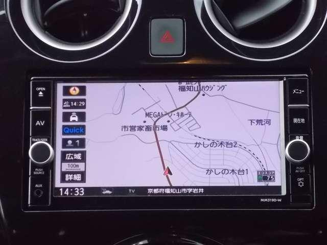 1.2 e-POWER X ナビ アラウンドビュー スマートルームM(4枚目)