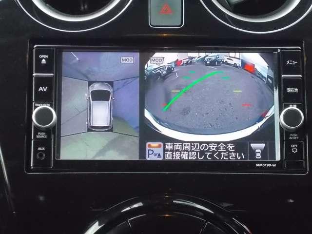 1.2 e-POWER X ナビ アラウンドビュー スマートルームM(5枚目)