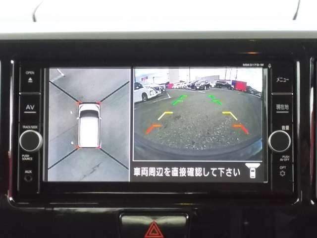 クルマを真上から見ているかのように、周囲の状況を把握しながら安心して駐車が行えるアラウンドビューモニター搭載!!
