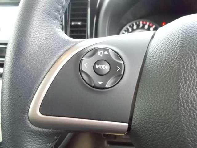 ハンドルから手を離すことなく、オーディオの切り替えや音量調節ができるステアリングスイッチ。