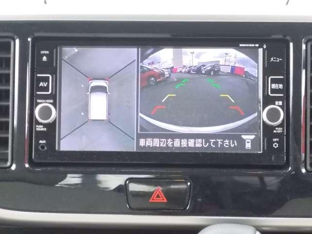 660 X Vセレクション ドラレコ ナビ アラウンドビュー(5枚目)