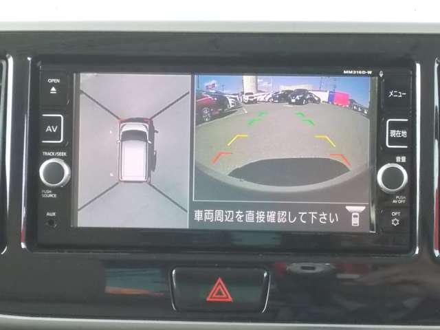 660 ハイウェイスターX Vセレクション ドラレコ ナビ アラウンドビュー(5枚目)