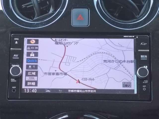 1.2 e-POWER メダリスト ドラレコ ナビ アラウンドビュー(4枚目)
