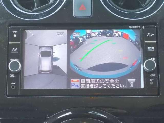 1.2 e-POWER メダリスト ドラレコ ナビ アラウンドビュー(5枚目)