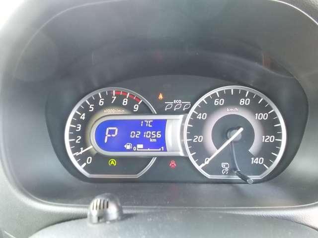 660 ハイウェイスター Gターボ 4WD ドラレコ ナビ アラウンドビュー(17枚目)