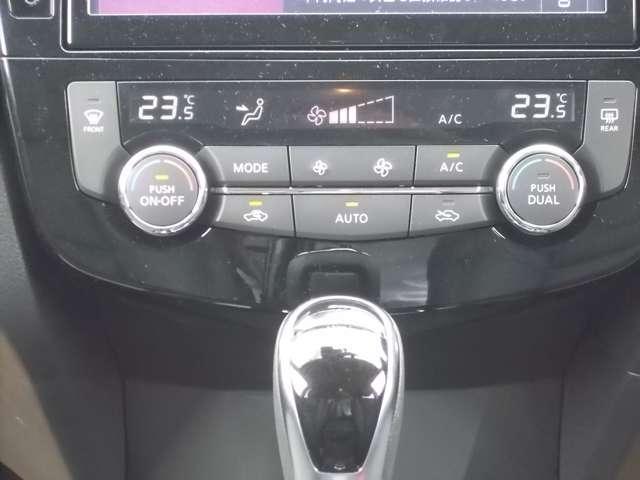 2.0 20Xi Vセレクション 3列車 4WD ドラレコ ナビ アラウンドビュー ETC(6枚目)
