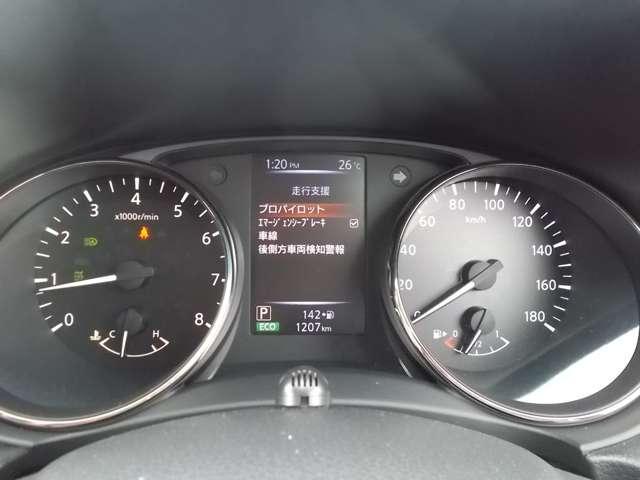 2.0 20Xi Vセレクション 3列車 4WD ドラレコ ナビ アラウンドビュー ETC(18枚目)