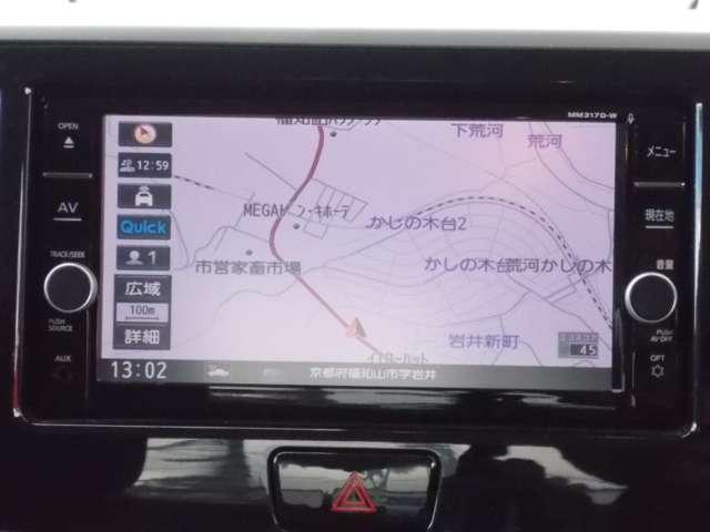 ハイウェイスター X 660 ハイウェイスターX ドラレコ ナビ アラウンドビュー(4枚目)