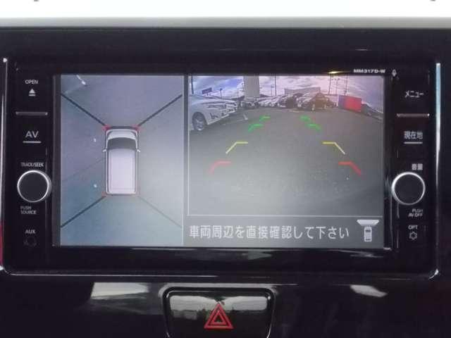 ハイウェイスター X 660 ハイウェイスターX ドラレコ ナビ アラウンドビュー(5枚目)