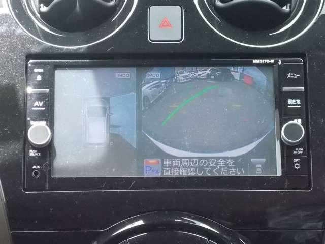 1.2 e-POWER メダリスト ドラレコ ナビ アラウンドビューETC(5枚目)