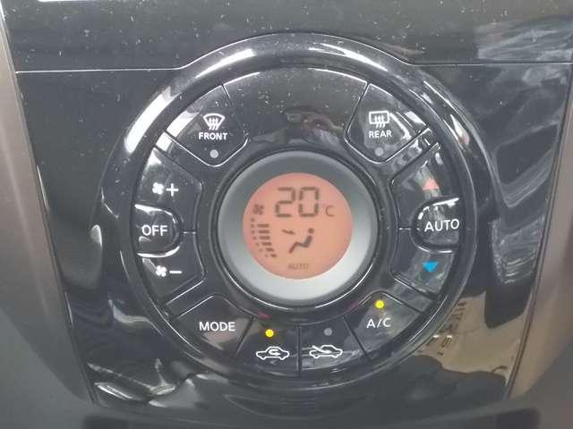 1.2 e-POWER メダリスト ドラレコ ナビ アラウンドビューETC(6枚目)