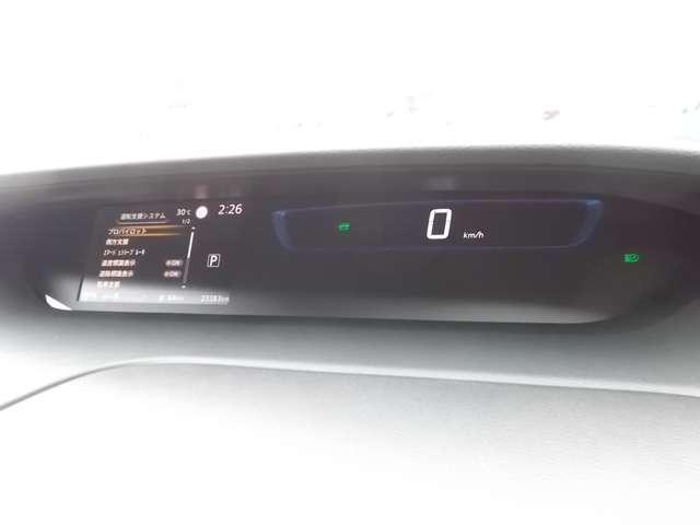 e-パワー ハイウェイスターV 1.2 e-POWER ハイウェイスター V ドラレコ ナビ アラウンドビュー ETC(19枚目)